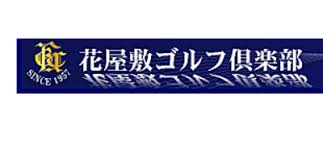 Hanayashiki Golf Club logo